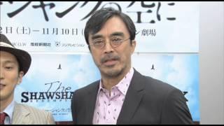 チケット情報 http://w.pia.jp/a/00016019/ 【公演情報】 11/2(土)~10(...