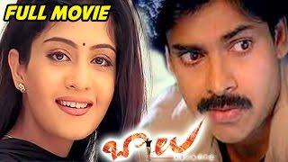 Balu ABCDEFG Telugu Full Length Movie || Pawan Kalyan, Shriya Saran || Telugu Hit Movies