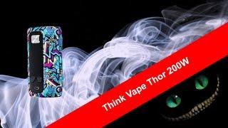 Think Vape Thor 200W Обзор. Все гениальное просто