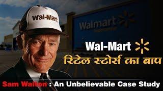 12000+ स्टोर खोलकर वो दुनिया का सबसे अमीर आदमी कैसे बना | Case Study | Dr Ujjwal Patni