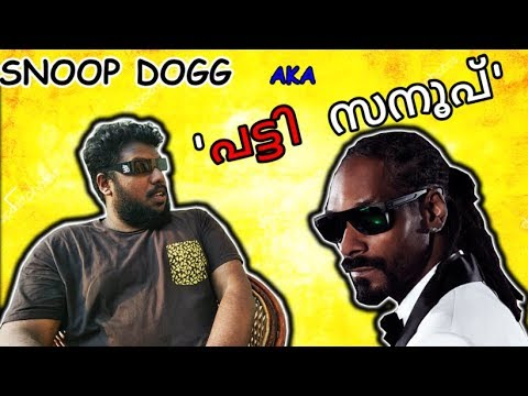 alambanz thaha thug sebootty karikku malayalam comedy thaha alambans sebooty karikk alambanz thaha thug sebootty karikku mazhavil manorama alambans thaha sebooty karikk lolan alambanz thaha thug sebootty whatsapp alambanz alambans whatsapp in real life thaha sebooty alambanz thaha thug sebootty karikku mazhavil manorama atul sajeev jordindian fariz alambanz thaha thug sebootty karikku mazhavil manorama atul sajeev sebooty amal thaha thaha thaaha sebastian pv alambans alambanz thaha thug seboott today amal thaha aka thaha thug interviews snoop dogg. let's put our glasses on and listen to the conversation between these two.  follow #alambanz on instagram: sebootty: https://www.instagram.com/sebootty/  thaha thug: https://www.instagram.com/tha