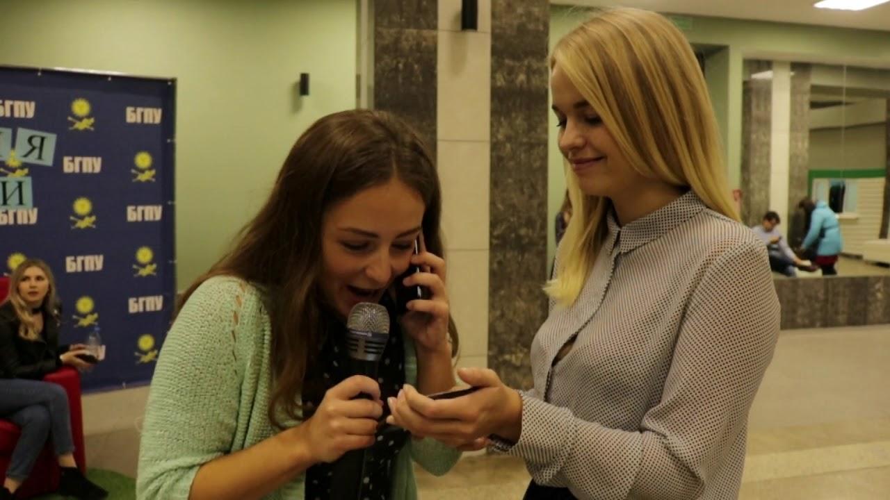 BSPU EstTV, « День Матери 2017»