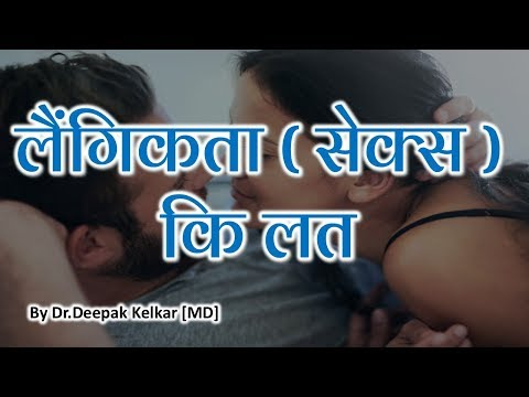 Extramarital Relations What Wife should do ? - By Dr. Deepak Kelkar (MD) Psychiatrist Hypnotherapist from YouTube · Duration:  7 minutes 17 seconds