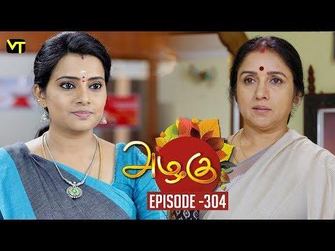 Azhagu - Tamil Serial | அழகு | Episode 304 | Sun TV Serials | 17 Nov 2018 | Revathy | Vision Time