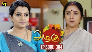 Azhagu - Tamil Serial | அழகு | Episode 304 | Sun TV Serials | 17 Nov 2018 | Revathy | Vision Time