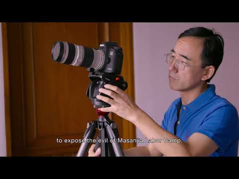 Letter from Masanjia - Trailer