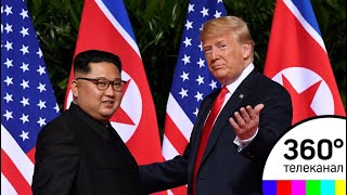 В Сингапуре завершился исторический американо-северокорейский саммит