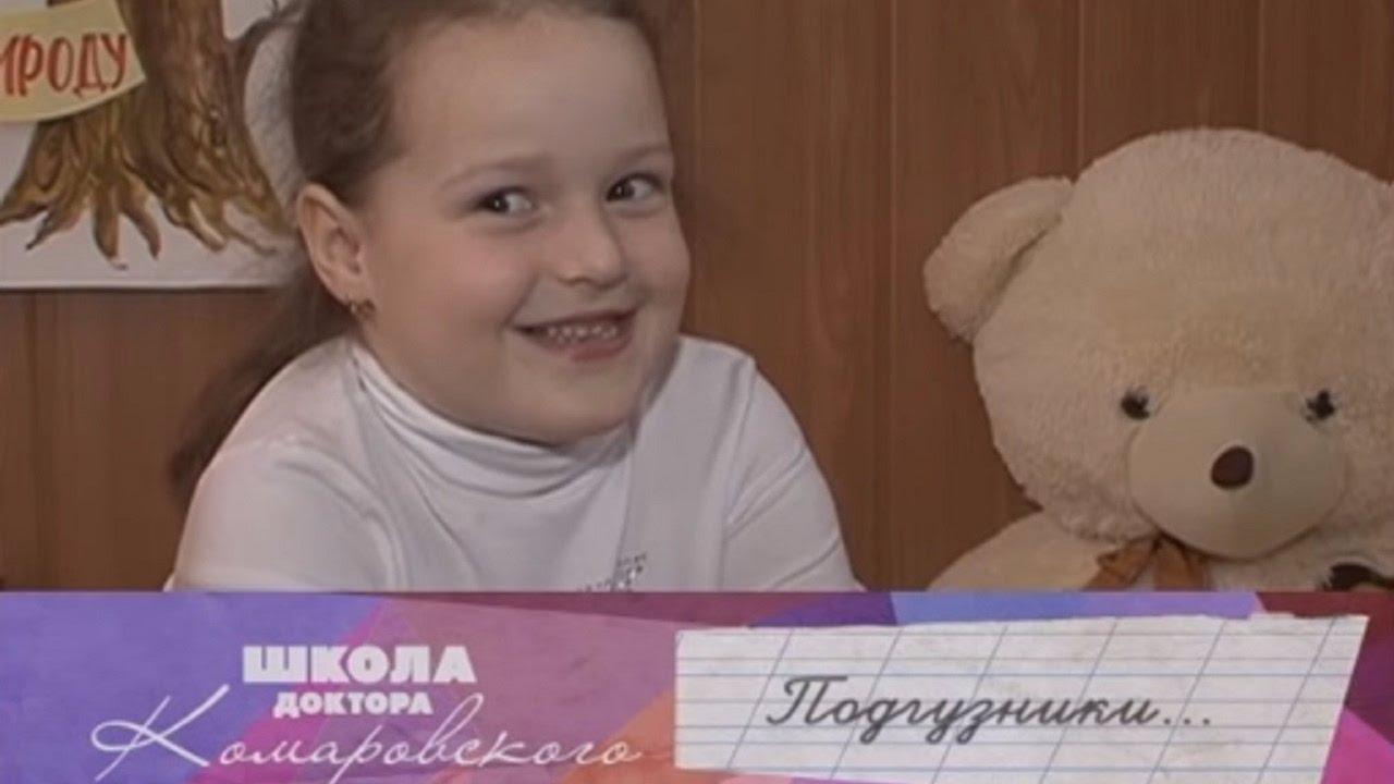 e38318f418f0 Подгузники - Школа доктора Комаровского - YouTube