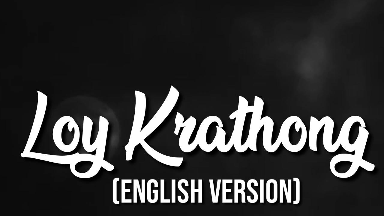 LOY KRATHONG ENGLISH VERSION