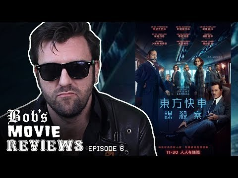 """""""Murder on the Orient Express"""" 