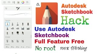 Autodesk Sketchbook Hack Without Root 100% Working || How To Buy Sketchbook Pro Tools Free || Hindi