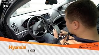 Осмотр Hyundai i40 в Германии смотреть