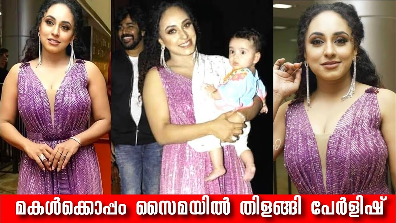 Pearle Maaney Srinish Aravind & Daughter Nila Mol at Award Night