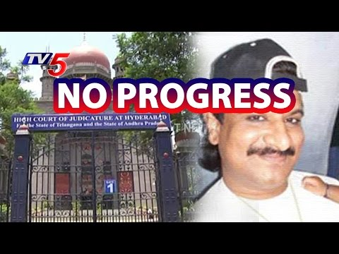 High Court Gives 3 Weeks Time to SIT in Gangster Nayeem Case | TV5 News