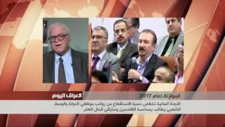مناقشة ملف الموازنة العامة لعام 2017 مع المستشار الاقتصادي لرئيس الوزراء مظهر محمد صالح