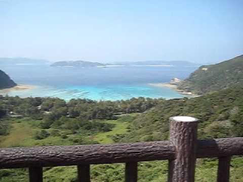 渡嘉敷島の道路からの景色(歩き)
