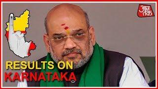 #ResultOnKarnataka कर्नाटक में बीजेपी की भी मोर्चाबंदी ! आला नेता बेंगलूरू रवाना