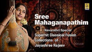 Bho shambho - carnatic classical fusion to buy http://goo.gl/np3lqq