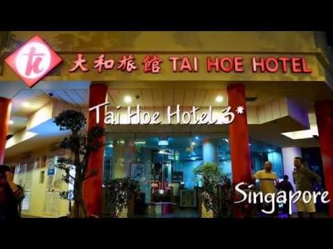 Tai Hoe Hotel 3* Сингапур