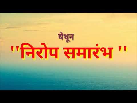 Moujwadi  शाळेतून निरोप प्रसंगी मनोगत - Smt.Khetre Deepa