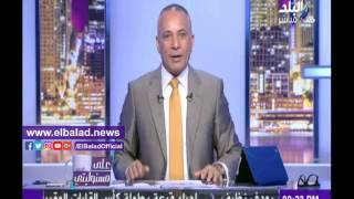 سمير صبري: الجيش المصري بطولات وتضحية وخير أجناد الأرض.. فيديو