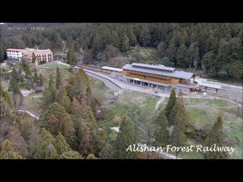 SimToo drone video of Alishan National Scenic Area, Taiwan