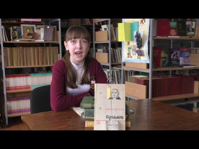 Изображение предпросмотра прочтения – МиленаАндреева читает произведение «Две бочки» И.А.Крылова