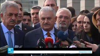 بن علي يلدريم يدلي بتصريحات عن المشتبه به بتنفيذ اعتداء إسطنبول