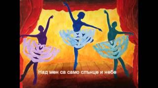 Нели Андреева - Аз съм (с текст) Audio HD