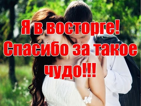 Видео На серебряную свадьбу подарок мужу