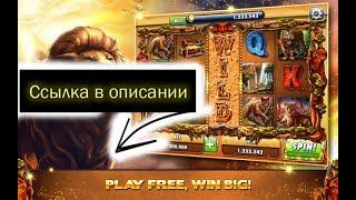 [03.05] Демо Игровые Автоматы Онлайн Вулкан Игровые