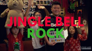 Jerry, Joy & Sherry feat. Mr.Kenneth - Jingle Bell Rock
