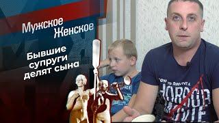 Грешным делом. Мужское / Женское. Выпуск от 29.09.2020