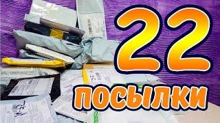 видео aliexpress com по русски товары из китая