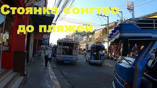 Стоянка сонгтео в Пхукете, как доехать из города до основных пляжей острова