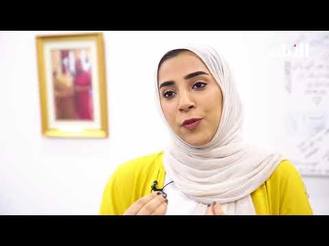 المركز العالمي لرعاية النساء وقت الا?زمات يطلق خط المساعدة باللغة العربية الا?ول من نوعه في العالم  - 15:21-2018 / 7 / 7