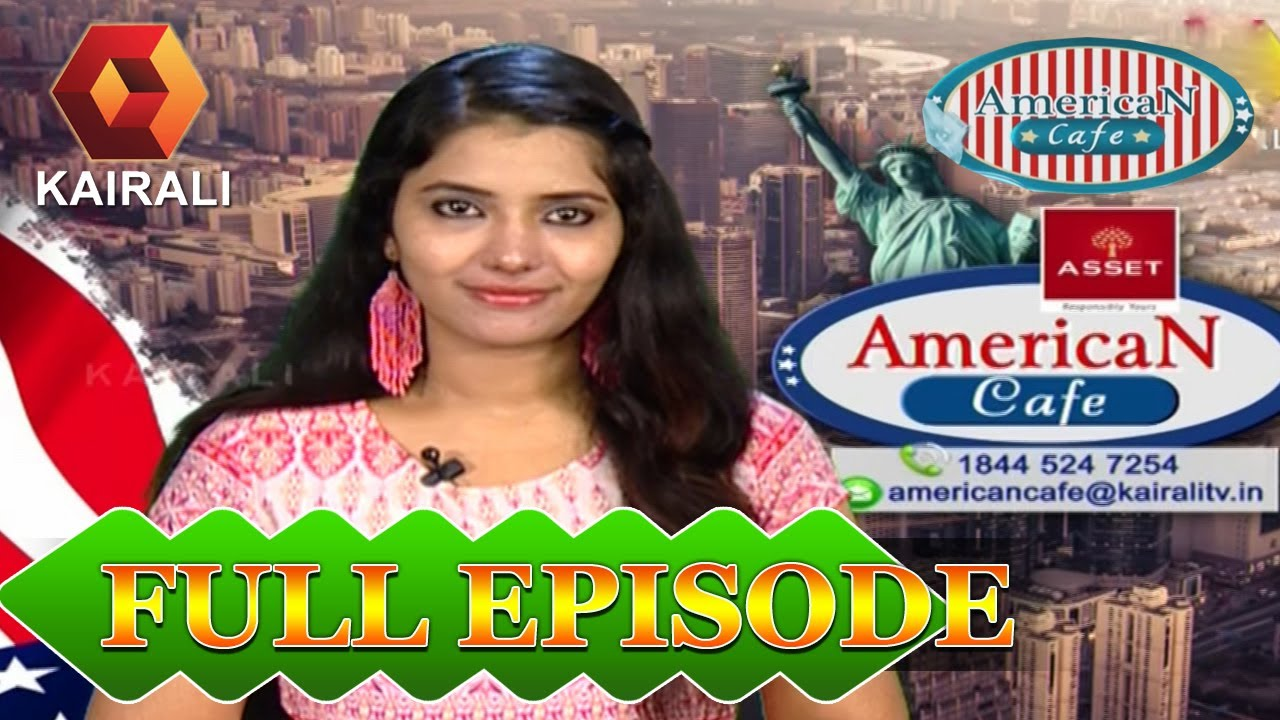 American Cafe | 29th May 2017 |  Full Episode