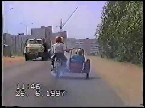 Город Кирово-Чепецк, 1997-1998 год