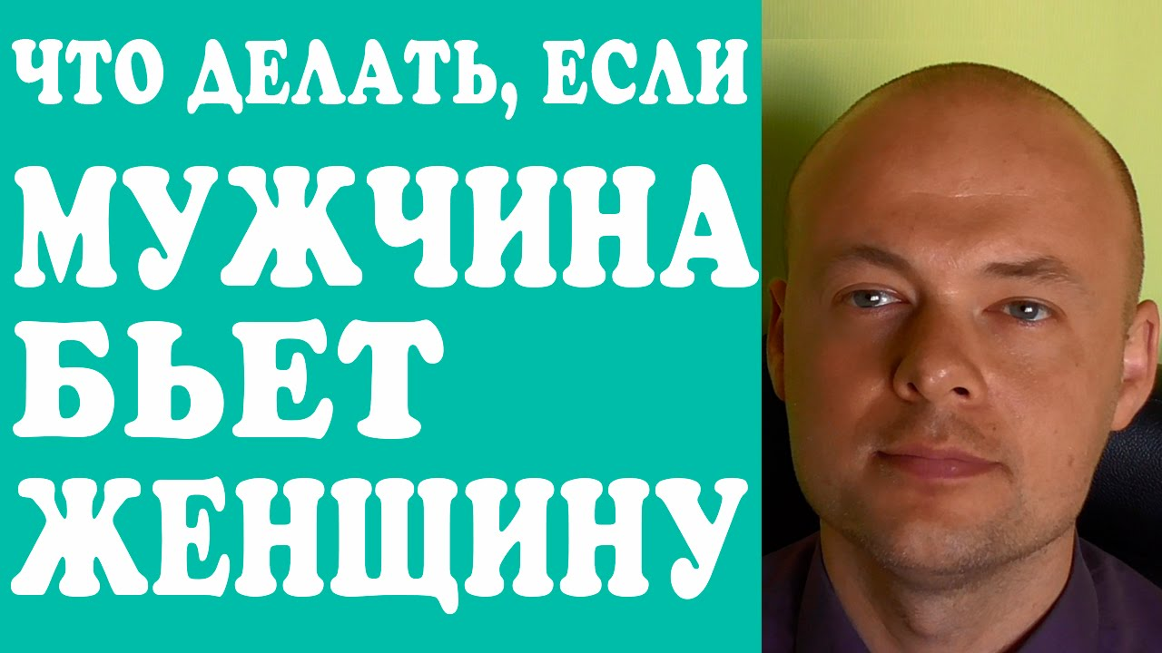 Уфа шлюха 1500