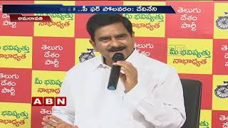 TDP Minister Devineni Uma Comments On YS Jagan | ABN Telugu