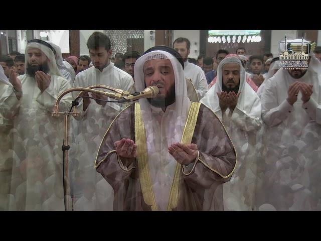 صلاة التراويح | الجمعة ١٩ رمضان ١٤٤٠هـ | سور الإخلاص والفلق والناس مع الدعاء | الشيخ مشاري العفاسي