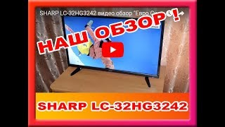 "SHARP LC-32HG3242  видео обзор Интернет магазина ""Евро Склад"""