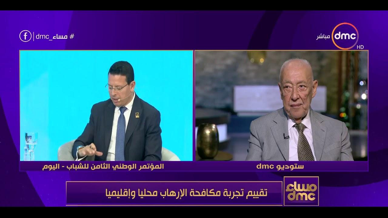 dmc:مساء dmc - محمد جمعة : لأول مره في 2015 دخلت مصر قائمة الدول العشرة الأكثر تاثراً  للإرهاب