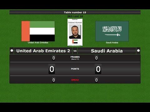 Pool 9 ball Team  1/2 Final : United Arab Emirates 1 vs Saudi Arabia