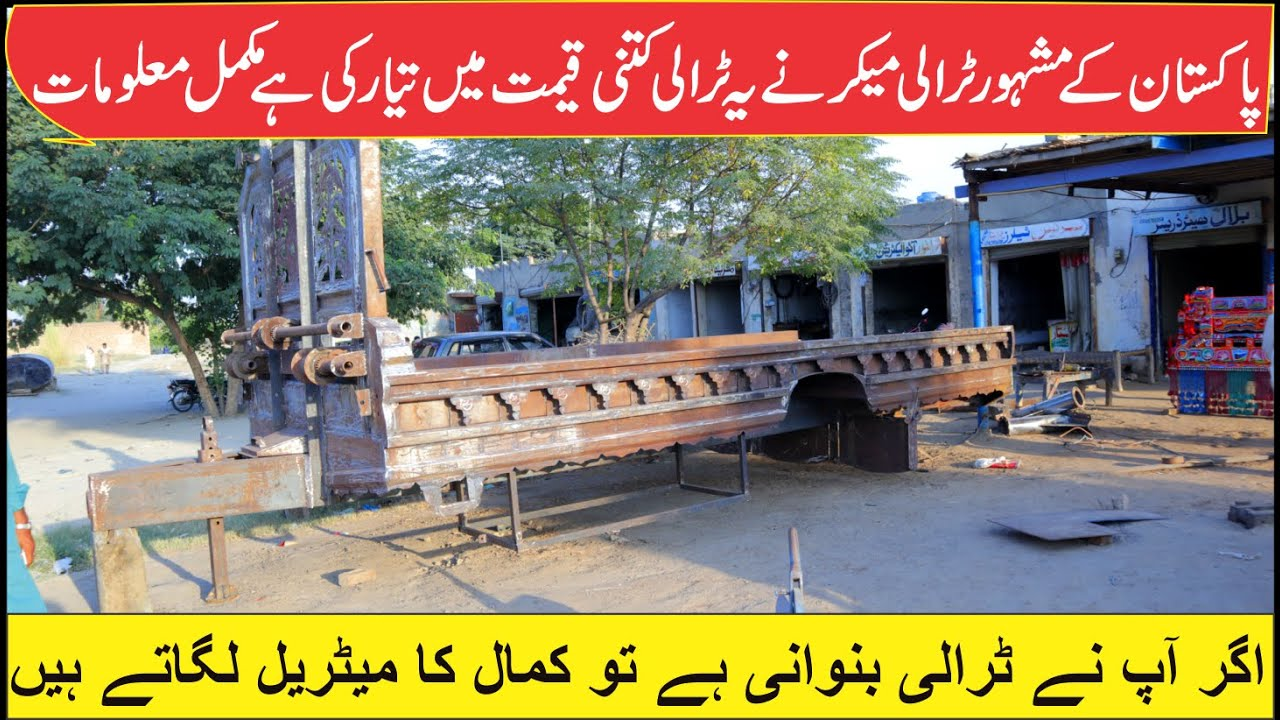 How much do famous trolley makers of Pakistan manufacture tractor trolleys for loading sugarcane?