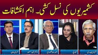 Clash with Imran Khan | Dr. Shahid Masood | GNN | 21 August 2019