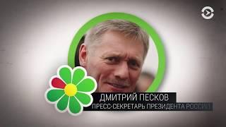 Армения, Волоколамск, протесты и Telegram   ЧАС ОЛЕВСКОГО   16.04.18