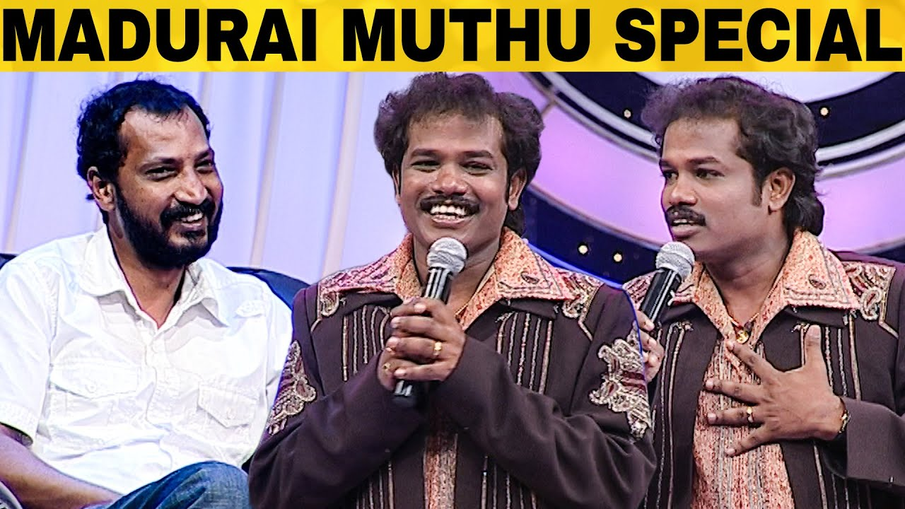Download Madurai Muthu Comedy Collection   Episode 53   Solo Performance   Asatha Povathu Yaru   மதுரை முத்து