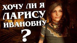 Лишь тень былой Ларисы? Shadow of the Tomb Raider