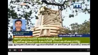 Mathrubhumi TV JUN 24